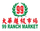 99 Ranch Market Weekly